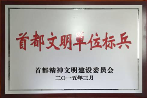 QQ图片20150519154647.jpg